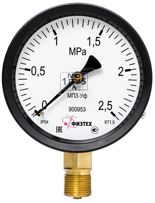 МП3-Уф IP54