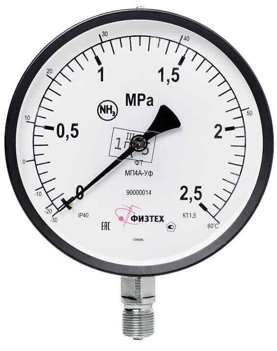 МП4А-Уф с температурной шкалой
